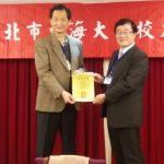 新任東海校友總會理事長黃成鋒:讓校友服務做大做深,活化校友資源!
