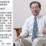 蕭志弘接任面板大廠群創光電(InnoLux /3481)總經理
