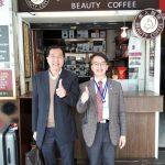 陳和興校友的《美人咖啡》 ,歡迎校友有空來坐坐!