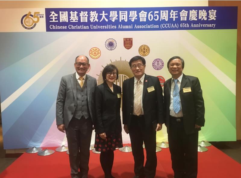 黃成鋒理事長與陳宇嘉主席參加「香港全國基督教大學同學會65週年活動」