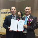 東海校友團契主席陳宇嘉教授榮獲2017年斐陶斐榮譽會員