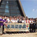 東海大學築夢園祈福典禮,學生積極投入社會服務