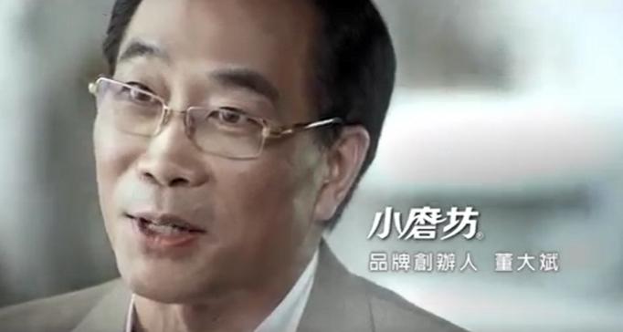 2017 07 09 東海大學校友總會 校友楷模談話會 董大斌訪談