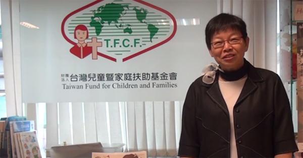 《東海心人物》 專訪-何素秋 家扶基金會執行長