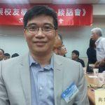 《東海心人物》 專訪-陳國雄 點閱串流科技公司總經理