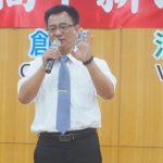 【東海大學校友新聞人物】:《自由時報》何光明(29屆中文系) 首位布農族高中校長