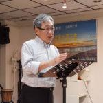 鄭哲民牧師:信主後不是每天找對我有好處的事情!
