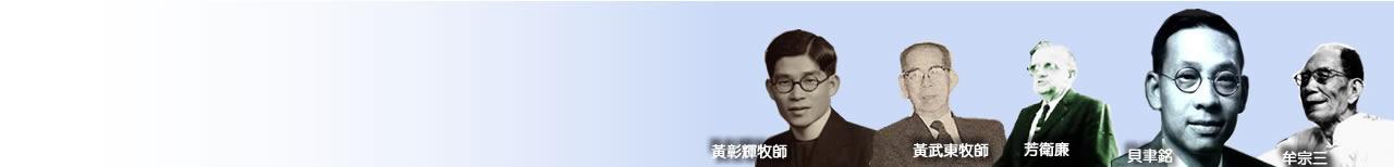 東海人新聞網